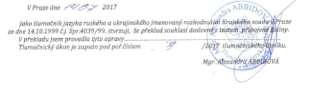 Присяжный перевод на чешский язык в Украине: Киев, Харьков, Одесса, Львов, Днепр