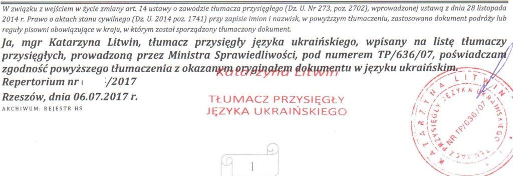 Присяжний/судовий переклад на польську мову в Україні