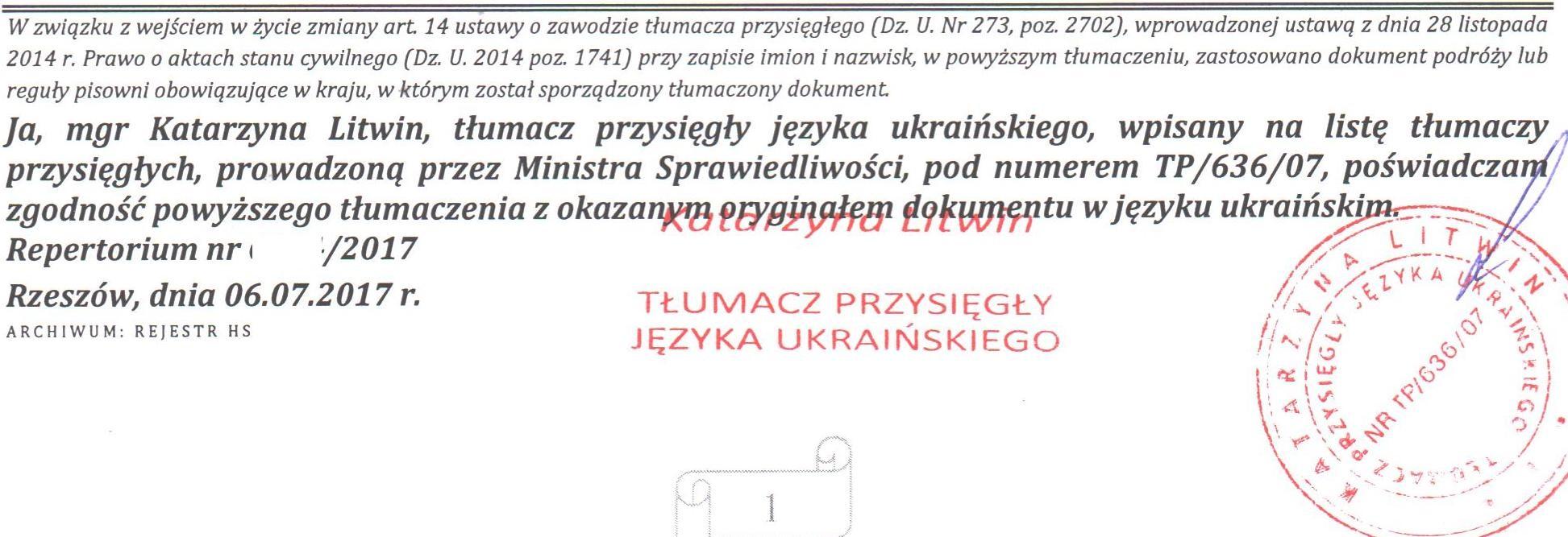 Присяжный перевод на польский язык в Украине: Киев, Харьков, Днепр, Одесса, Львов