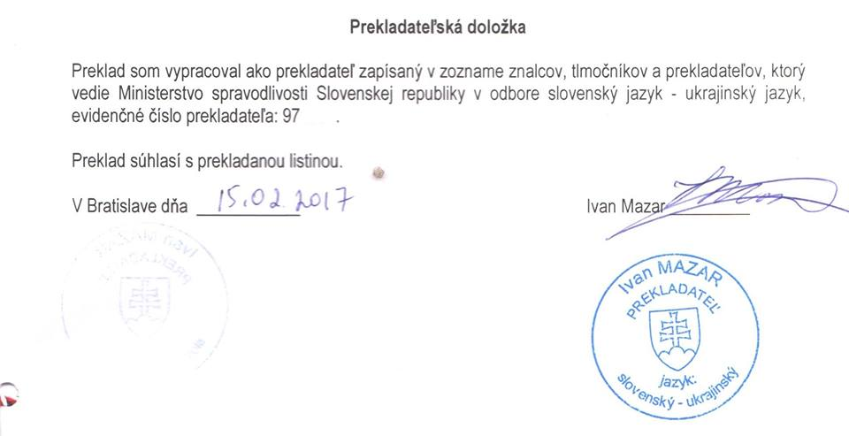 Присяжный перевод на словацкий язык в Украине